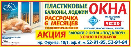 Справочник по кредитным организациям  Банк России
