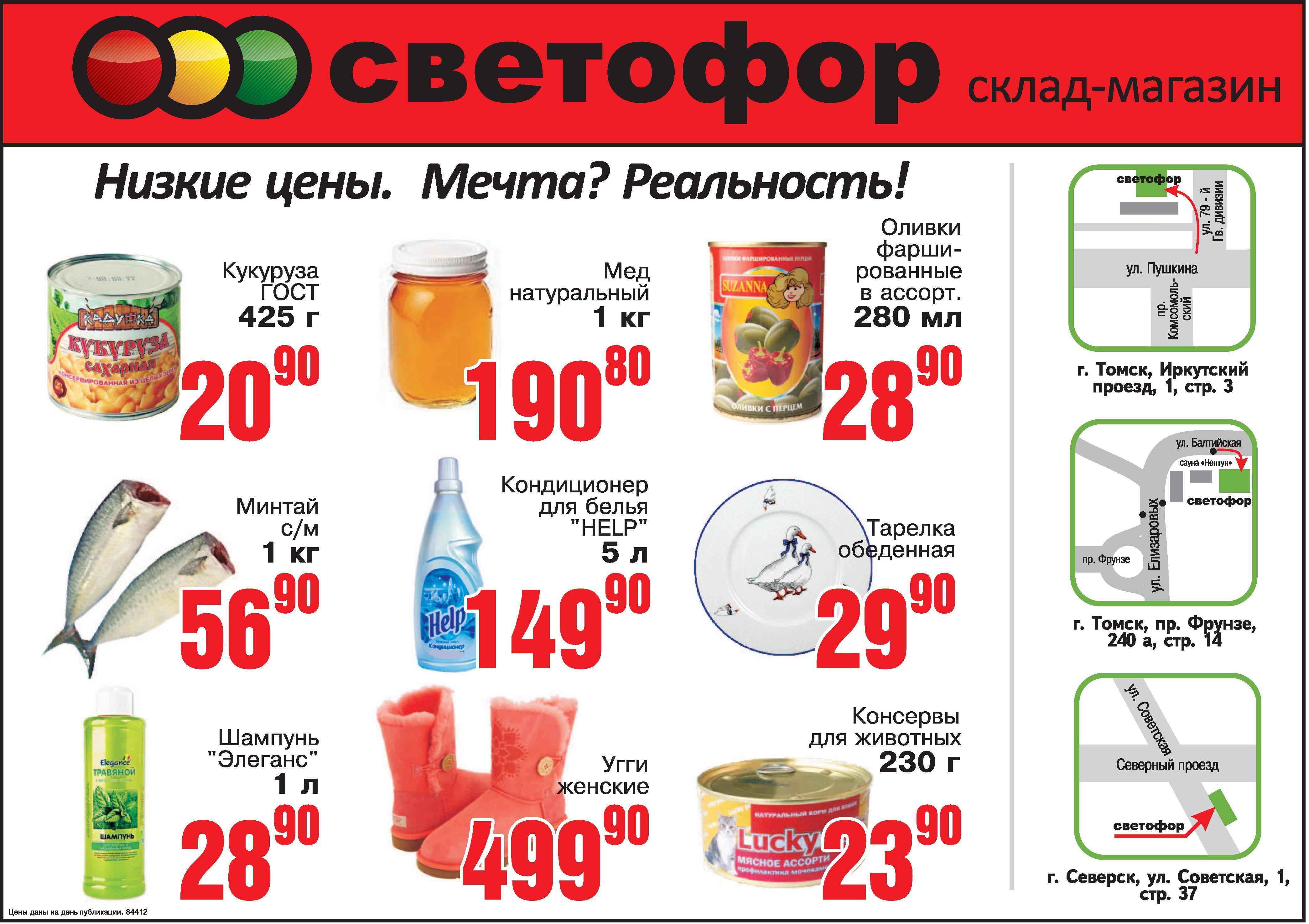 Сыктывкар Алкоголь Оптом Рязань