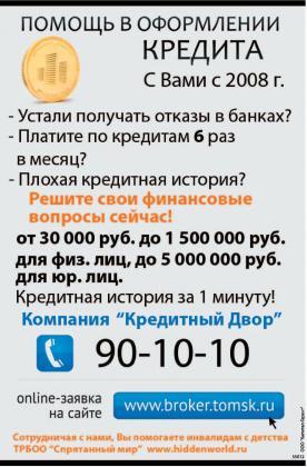 где можно взять ипотеку в оренбурге ухватил Хилвара