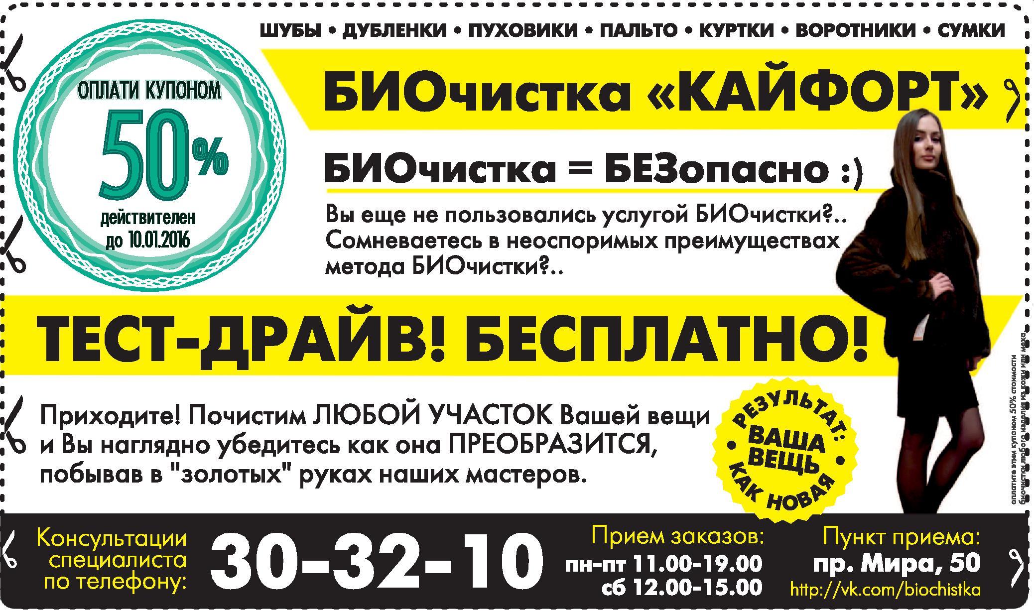 Где купить спираль нова т в москве