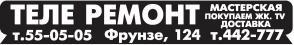 03.12.2016:  доставка, ремонт, мастер, покупаем